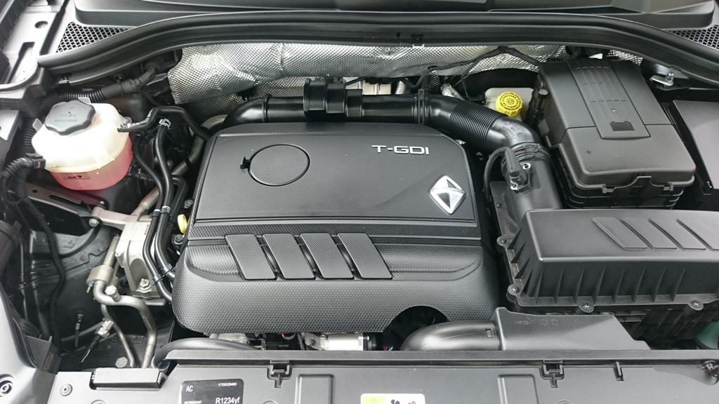 Borgward BX7: Motor
