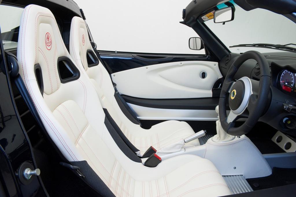 Lotus Elise: Lotus Exclusive