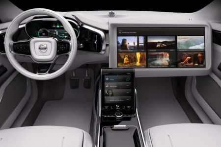 """Volvo Design-Vision """"Concept 26"""""""