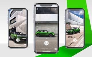Augmented Reality, Opel Mokka, AR-Filter für Instagram und Facebook